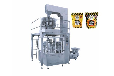 How wide is the range of applications for rotary packing machine?