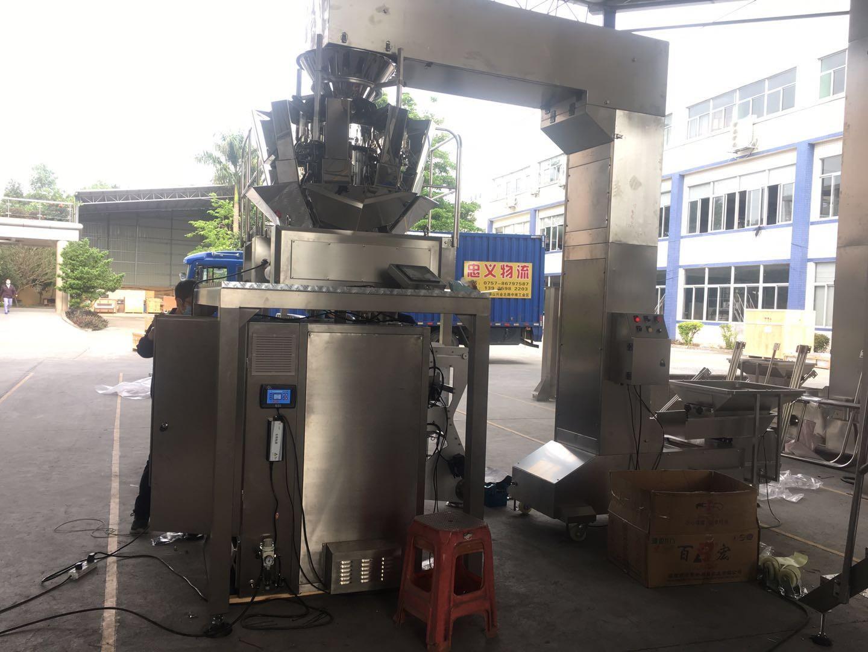 machine de conditionnement-scellage automatique à 3 ou 4 côtés de noix de coco (hauteur limitée en usine)