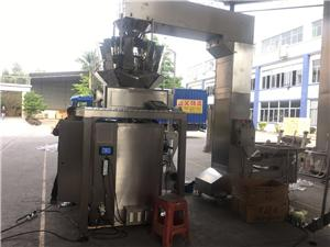 coconut automatic-3-or-4-side-sealing-packing machine machine (limited height from factory)