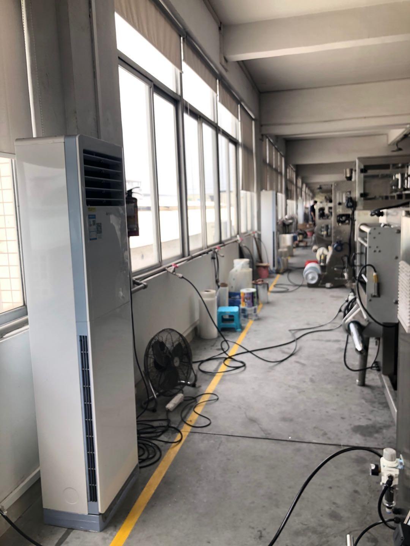 O verão é quente, oficina na empresa de máquinas de embalagem vertical BAOPACK tem ar condicionado