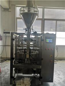 Full Automatic Vertical Packing Machine With Auger Filler To Pack Powder In Low Price