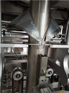 Whole set of automatic packing machine with weigher and elevator for nuts, cashew and raw cashew