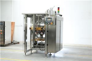 Neu entwickelte Hochgeschwindigkeits-Verpackungsmaschine zum Verpacken von Salat von BAOPACK
