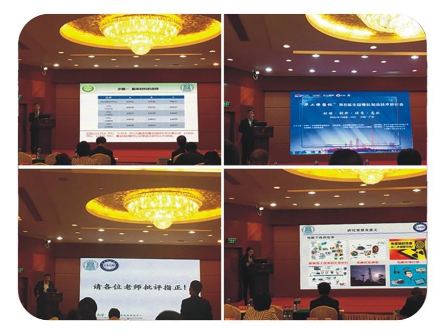Kosga attended the 8th National Seminar on Rubber Products Technology