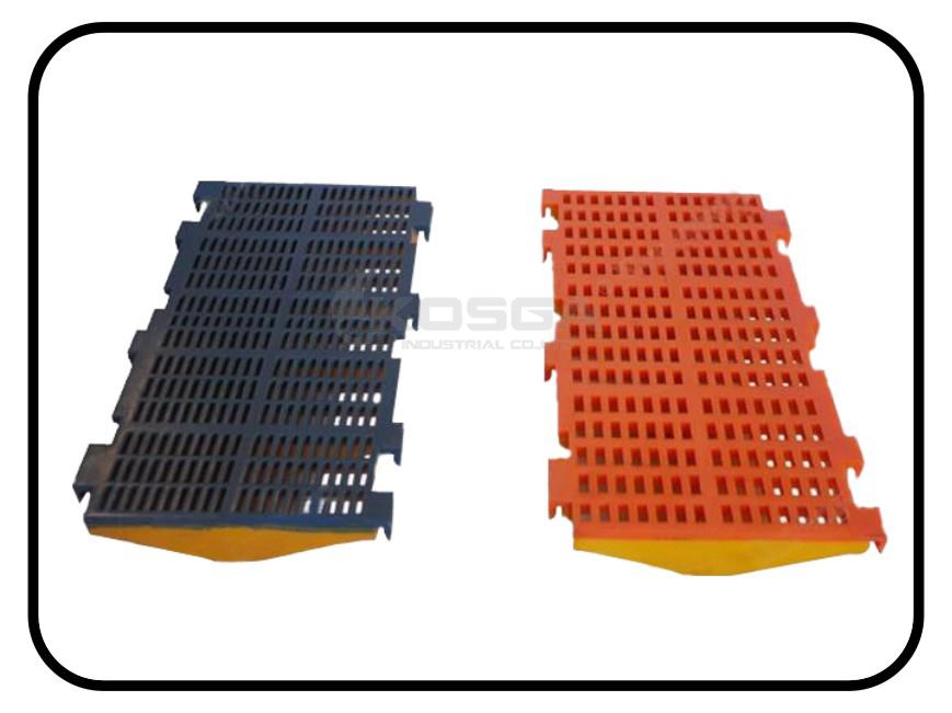 Cheap Vibrating Screen Rubber Plate