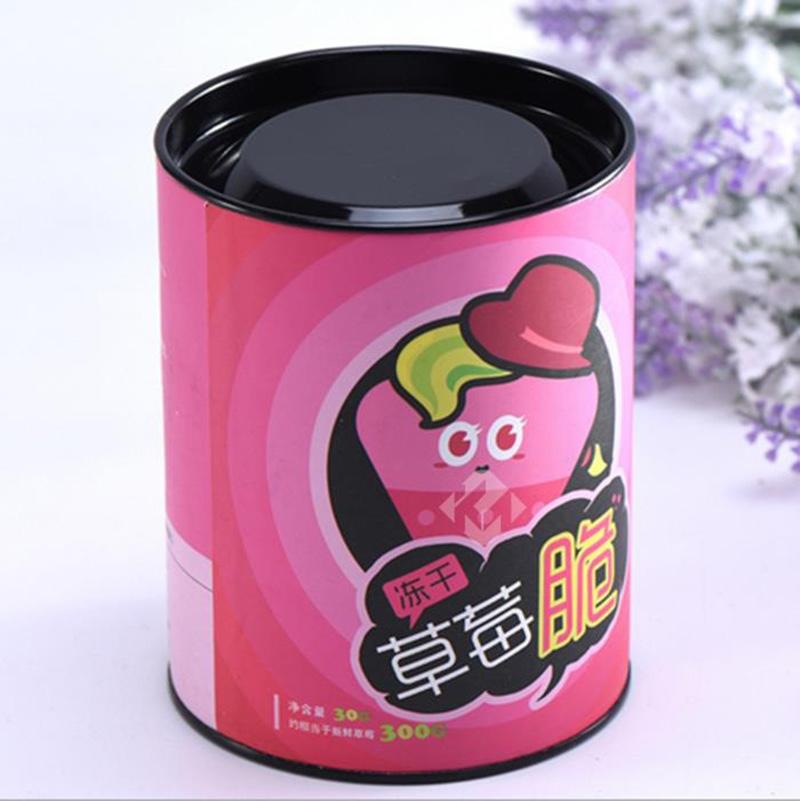 Food Grade Kraft Cylinder Paper Tubes Packaging