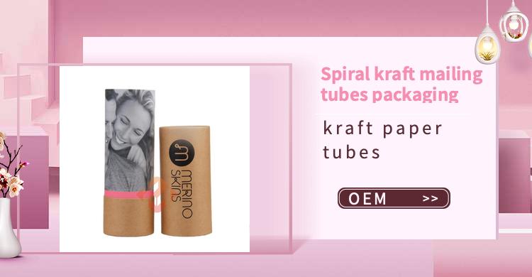 Buy Spiral Kraft Mailing Tubes Packaging