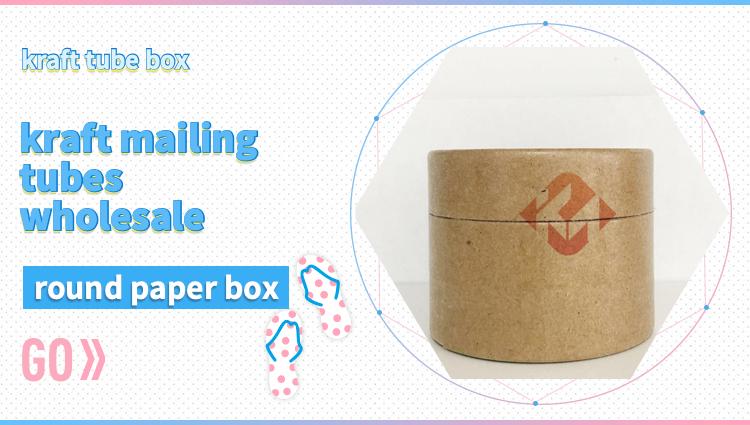 kraft tube box