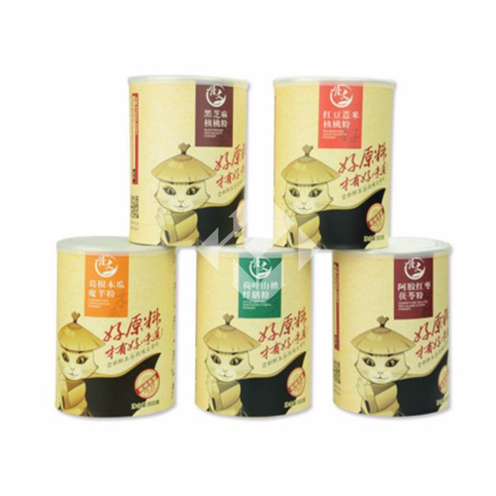 Small Cardboard Rolls Paper Composite Cans