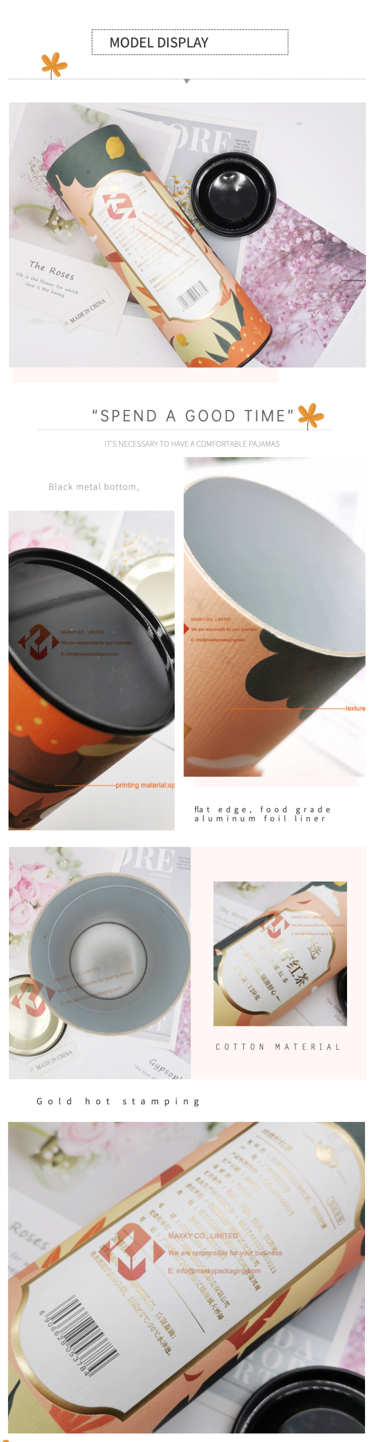 paper cans packaging supplier