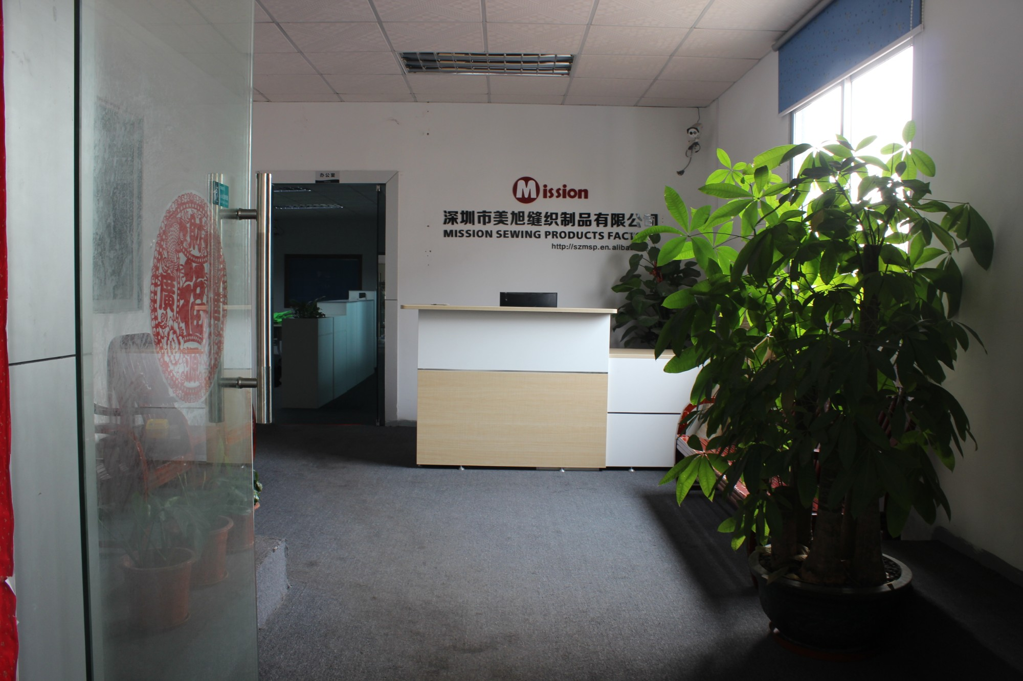 Office & sampling team