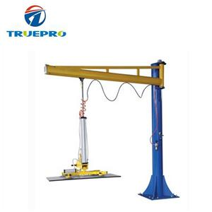 Glass Suction Lifter For Insulating Glass Making Machine