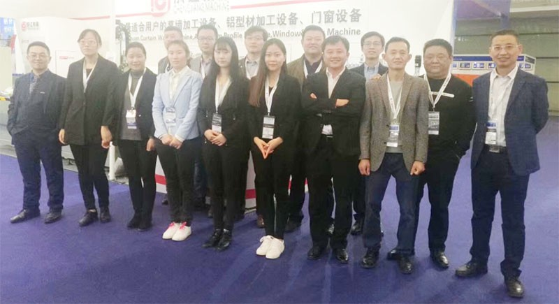 FENESTRATION BAU CHINA 2017