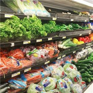 태풍 레키마로 야채 가격 상승