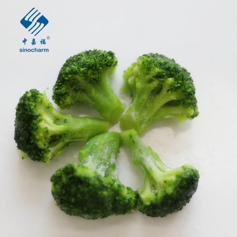 IQF Frozen Orgainc Broccoli