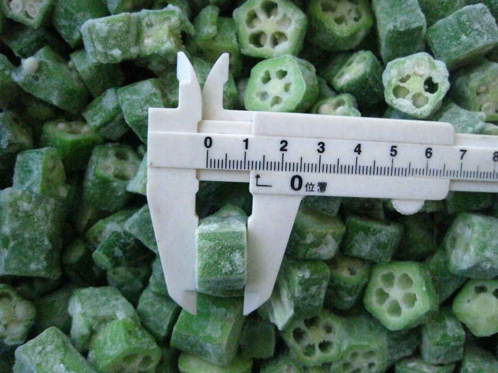 Frozen Okra cut