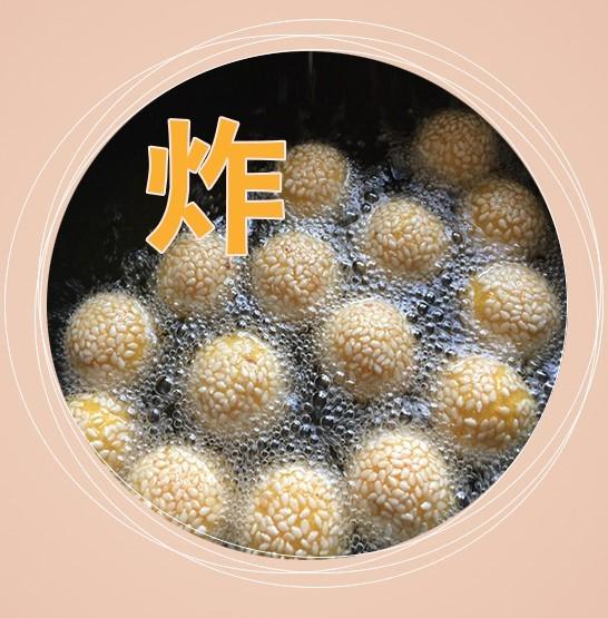 شراء IQF كرة السمسم المجمدة ,IQF كرة السمسم المجمدة الأسعار ·IQF كرة السمسم المجمدة العلامات التجارية ,IQF كرة السمسم المجمدة الصانع ,IQF كرة السمسم المجمدة اقتباس ·IQF كرة السمسم المجمدة الشركة