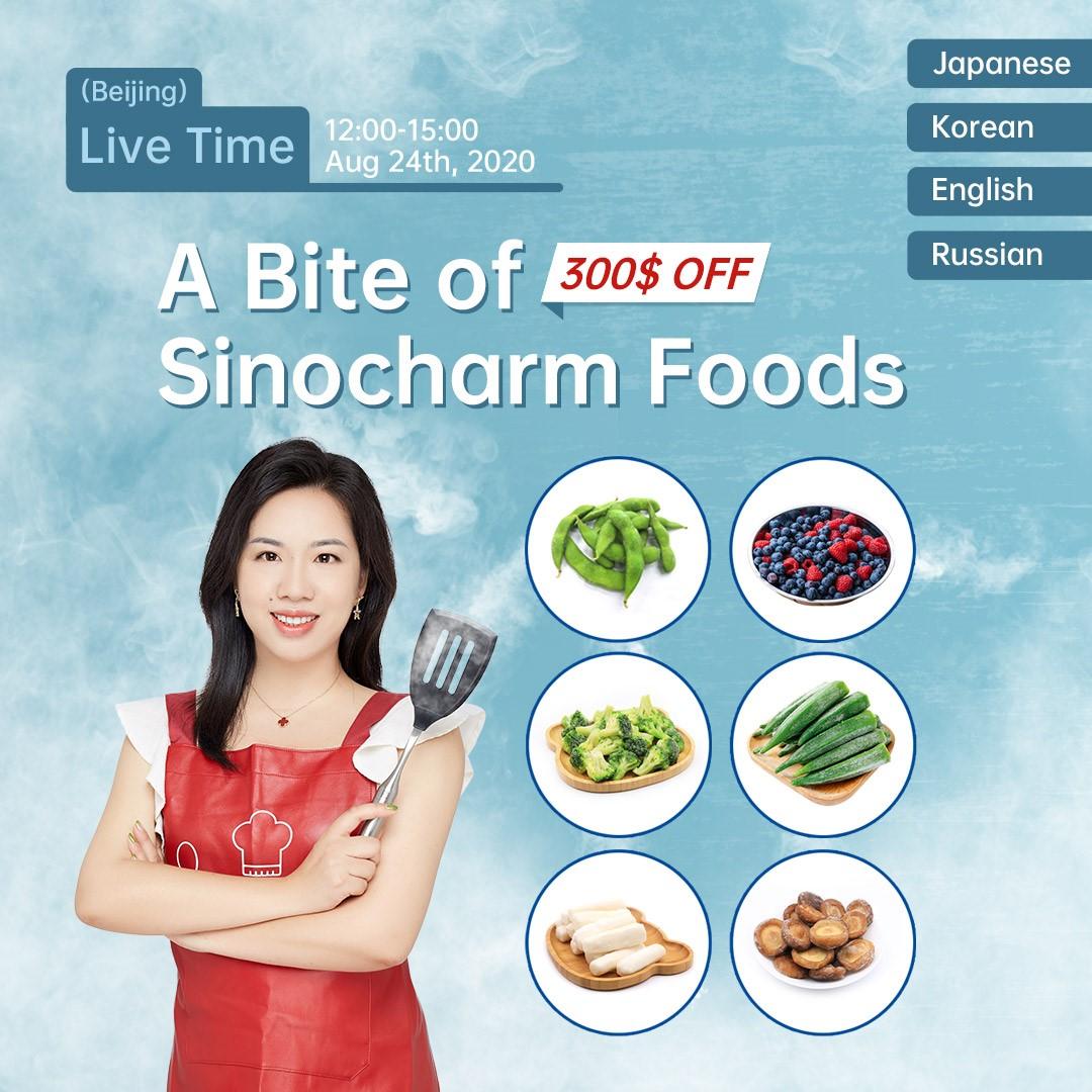 ยินดีต้อนรับเข้าสู่การแสดงสดของ Sinocharm