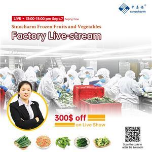 Sinocharm Factory Live-Stream 방문을 환영합니다.