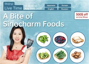 Welcome to Visit Sinocharm Live Show