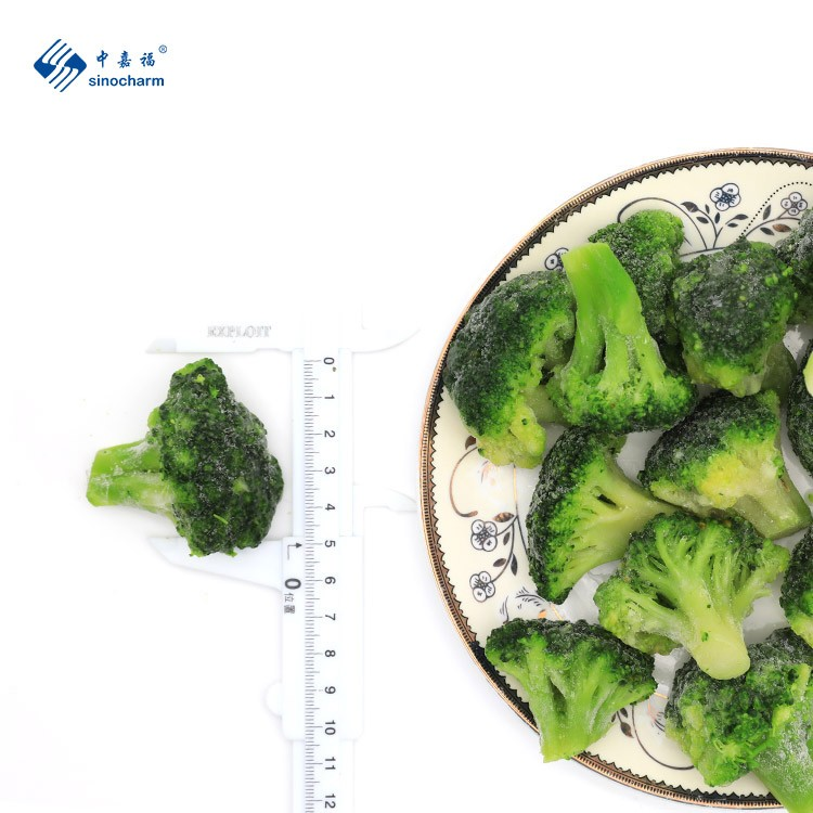 Frozen Organic Broccoli