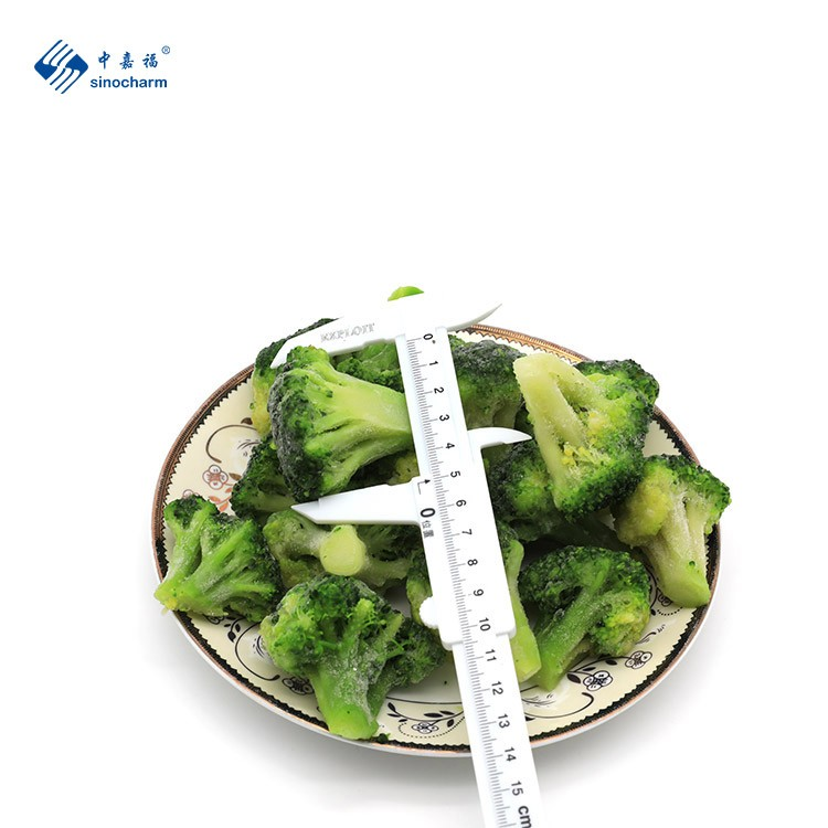 IQF Frozen Orgainc Broccoli