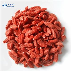 Sinocharm BRC-A approved Frozen Gojiberry