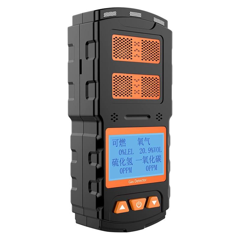 LCD 4 In 1 Gas Detector Multi Gas Alarm Detector Manufacturers, LCD 4 In 1 Gas Detector Multi Gas Alarm Detector Factory, Supply LCD 4 In 1 Gas Detector Multi Gas Alarm Detector