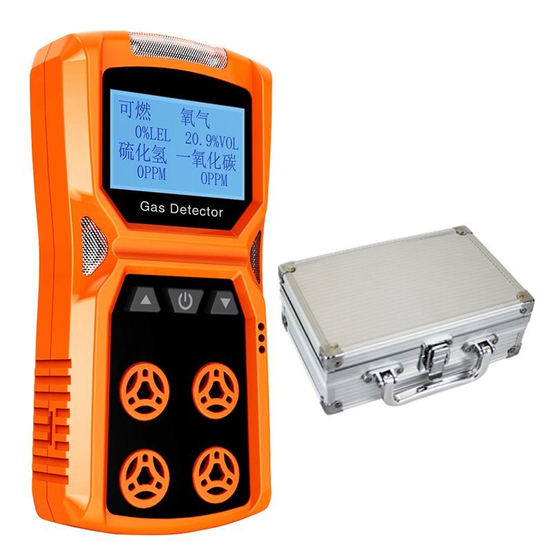 EX O2 H2S CO Portable Multi Gas Detector