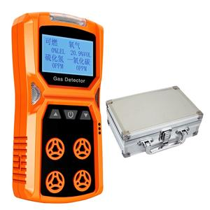 EX O2 H2S CO Portable Multi Gas Detector