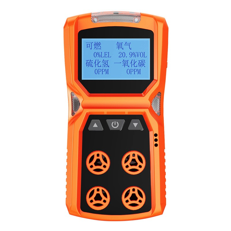 EX O2 H2S CO Portable Multi Gas Detector Manufacturers, EX O2 H2S CO Portable Multi Gas Detector Factory, Supply EX O2 H2S CO Portable Multi Gas Detector