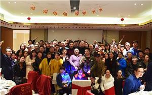 Changzhou Nomi Electronics 2019 Annual Meeting