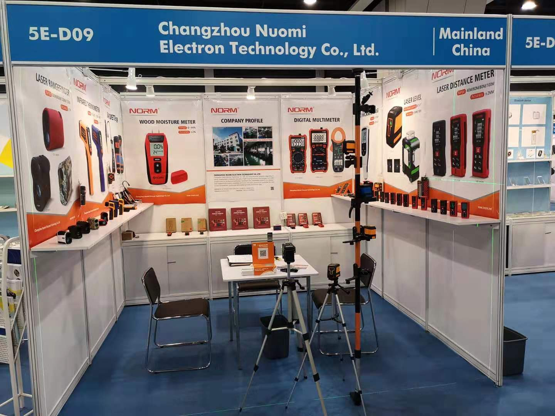 2019 Hong Kong Electronics Fair