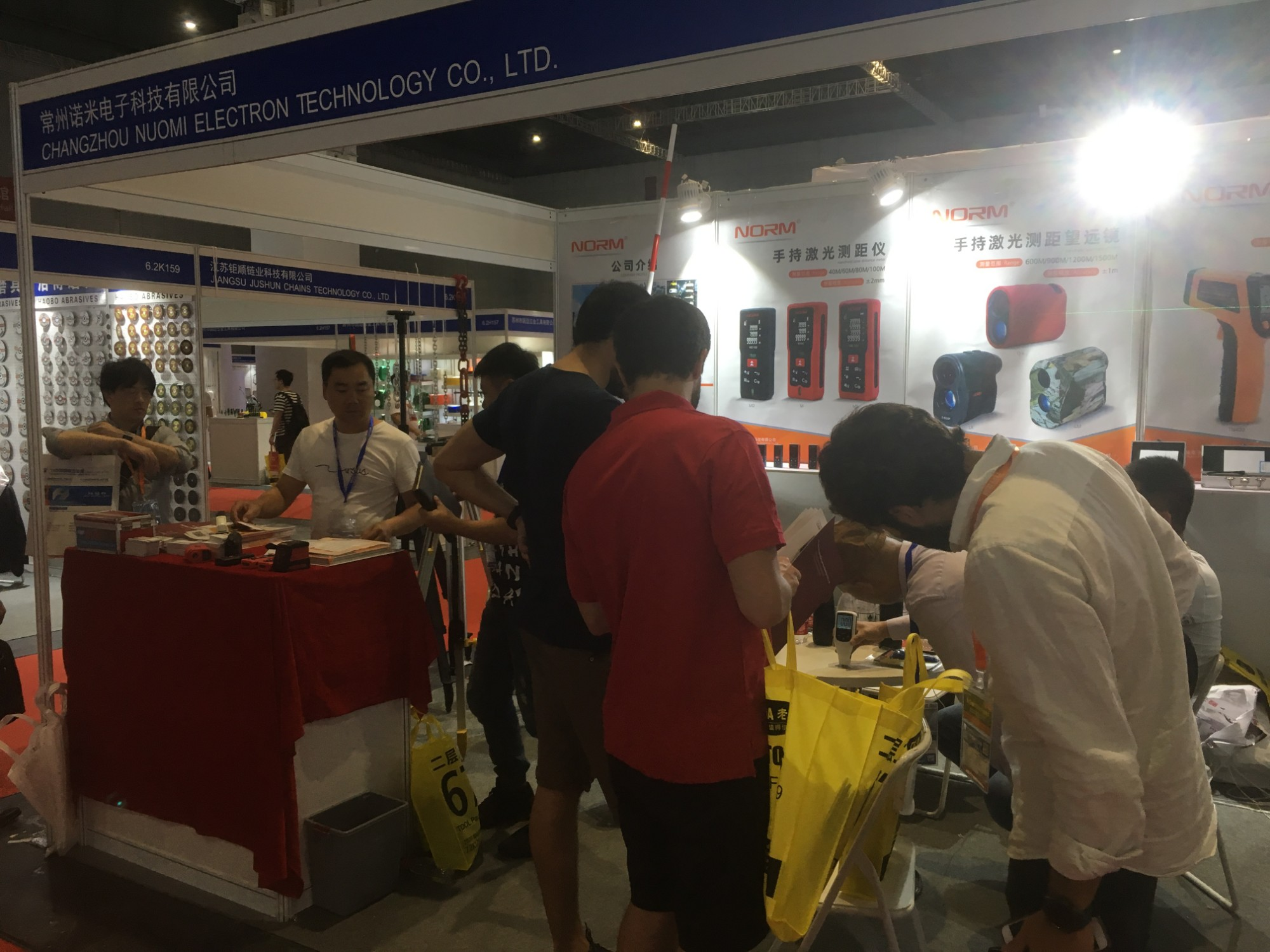 2019 China International Hardware Show