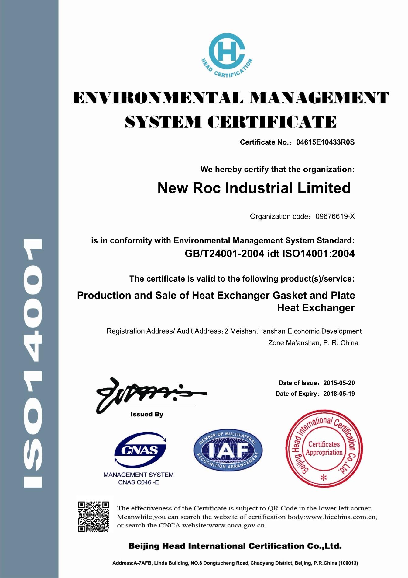 14001 certification