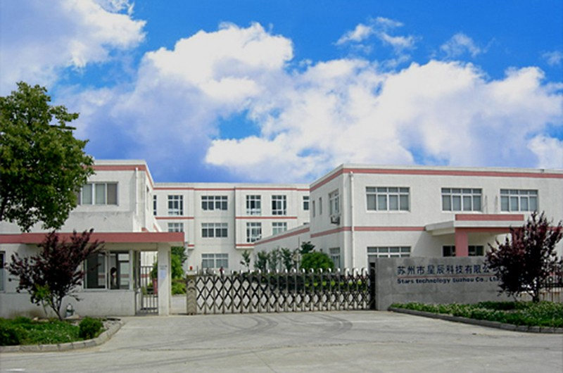 Shenzhen Yichen Technology Co.,Ltd