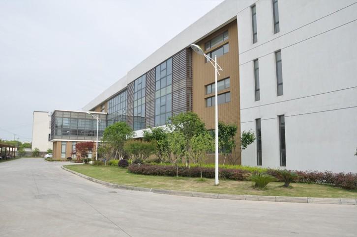 Shenzhen Yichen Technology Co., Ltd