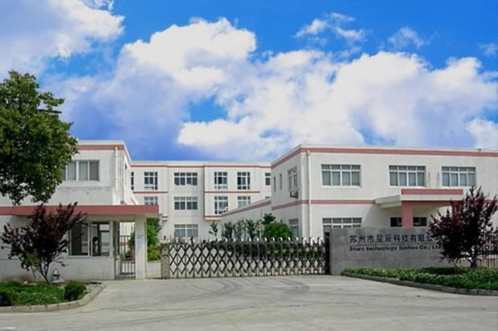 Suzhou Stars Technology Co., Ltd