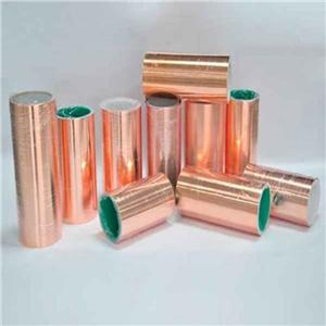 0.03mm double sides EMI conductive copper foil tape