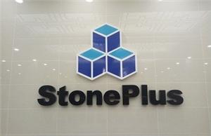 Cooperation with Shenzhen StonePlus in the field of heat dissipation materials for electronic products