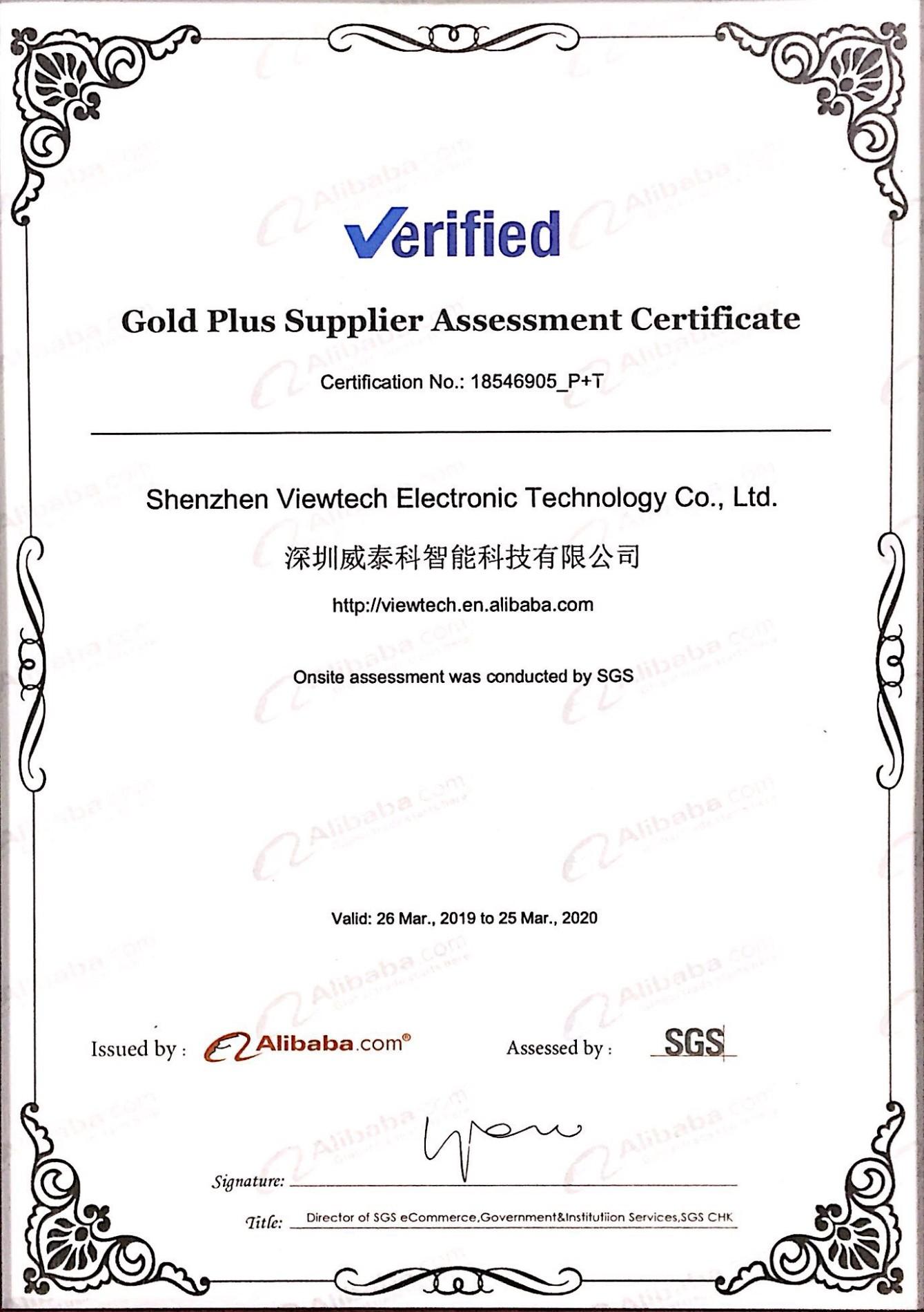 SGS verified manuafacturer