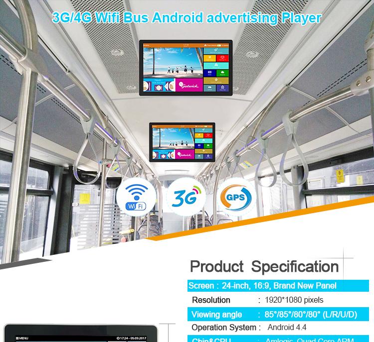 bus advertising screen