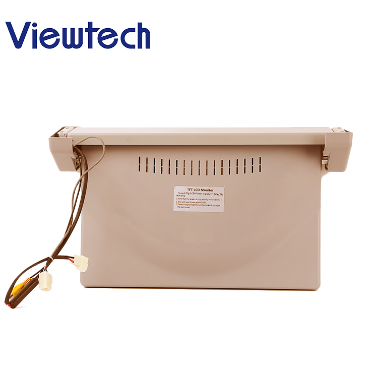 22 inch Automatic Train Monitor Manufacturers, 22 inch Automatic Train Monitor Factory, Supply 22 inch Automatic Train Monitor
