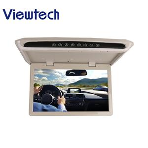 15.6 inch Coach LCD Monitor