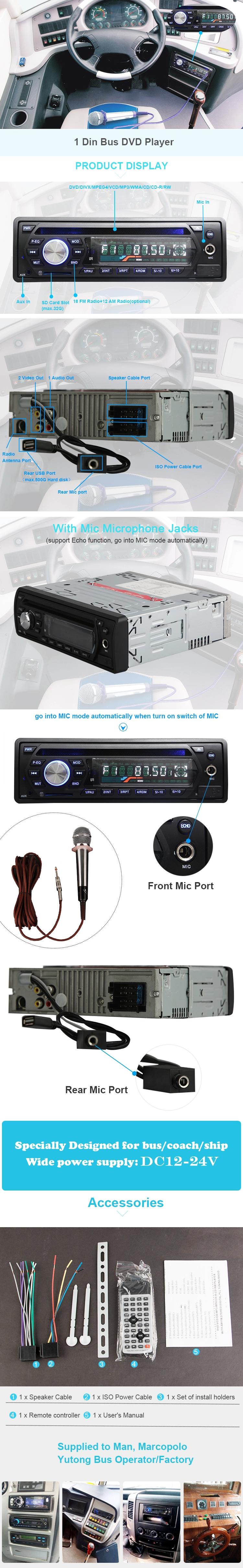 bus radio