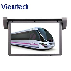 19 inch Motorized Roof Monitor