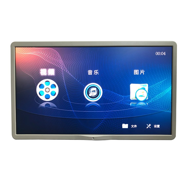 High quality 22-inch Plastic Roof & Wall Mounted bus player Monitor USB SD 1080P city bus monitor