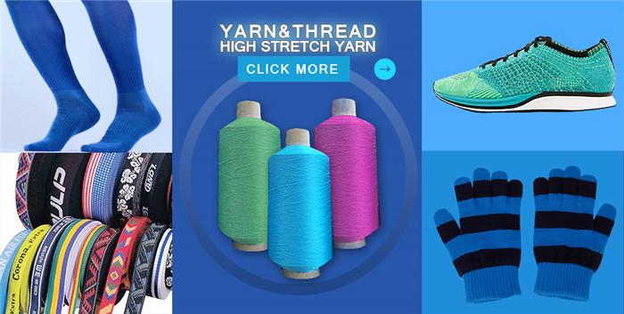 high elastic yarn