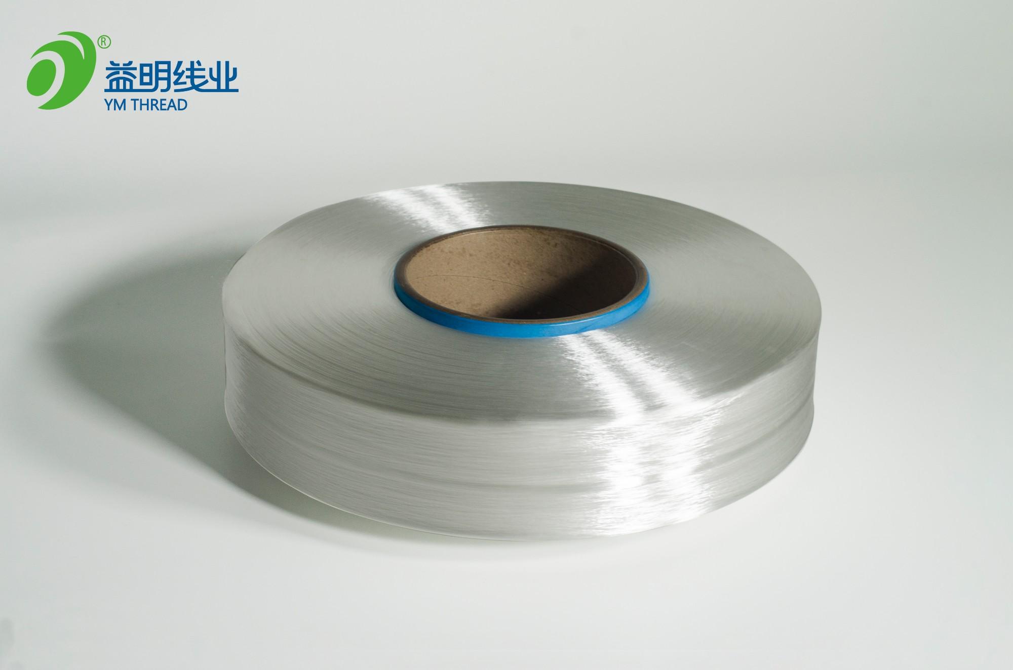 购买涤纶热熔丝,涤纶热熔丝价格,涤纶热熔丝品牌,涤纶热熔丝制造商,涤纶热熔丝行情,涤纶热熔丝公司