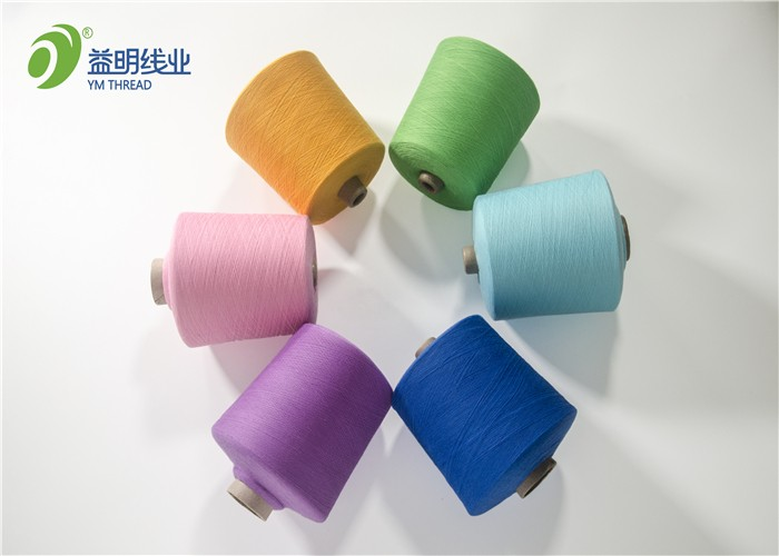 购买色纺涤纶纱,色纺涤纶纱价格,色纺涤纶纱品牌,色纺涤纶纱制造商,色纺涤纶纱行情,色纺涤纶纱公司